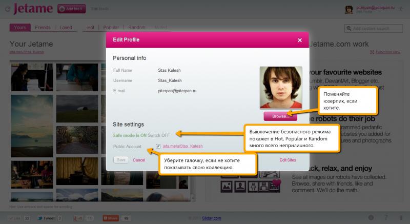 2012 04 02 1336 800x437 Большое обновление Jetame.com. Доступно для тестирования читателям этого блога.