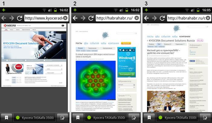 KYOCERA подружила МФУ со смартфонами Android