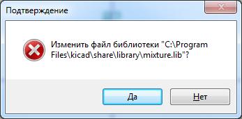 KiCad и ГОСТ. Библиотека УГО
