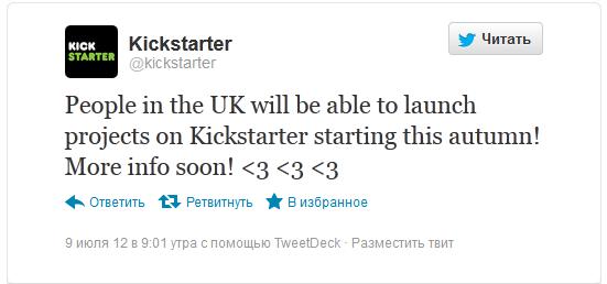 Kickstarter понемногу становится международным — Англия первая