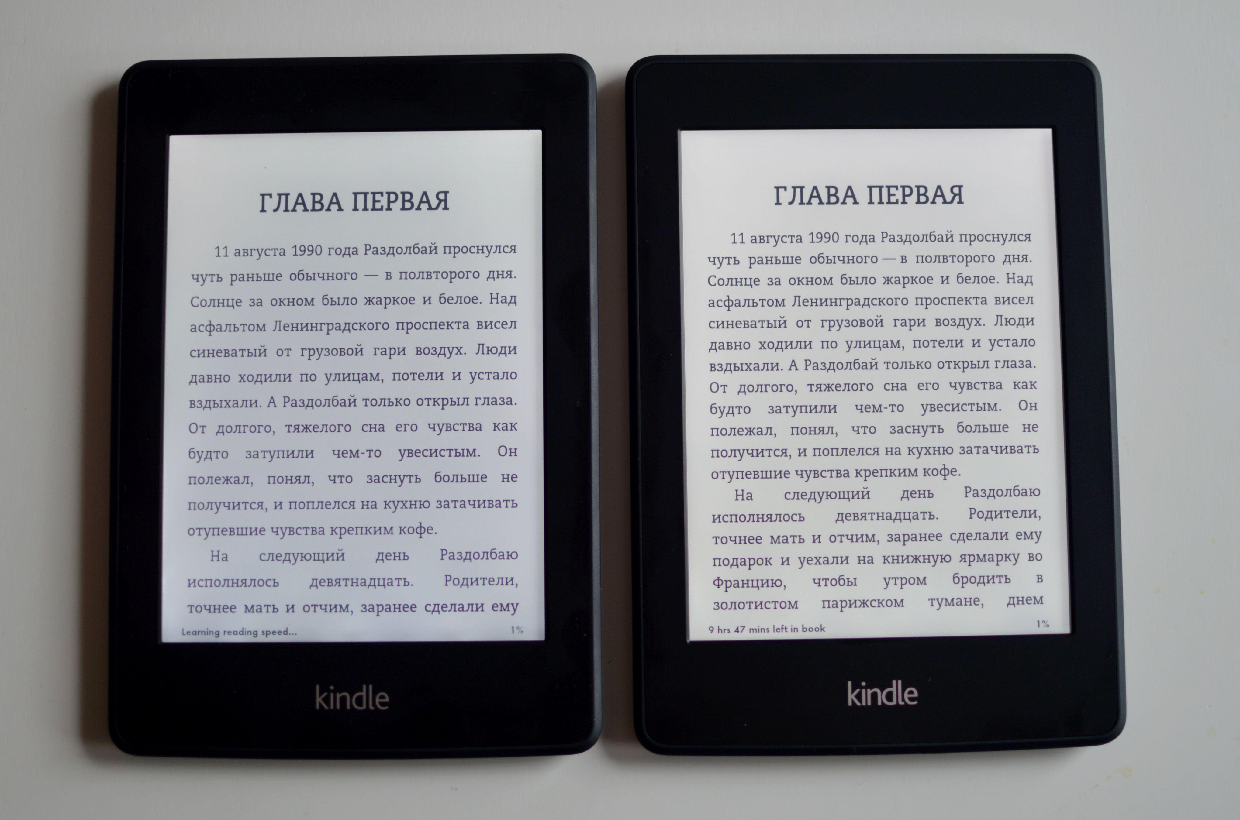 Kindle Paperwhite: чем второе поколение лучше