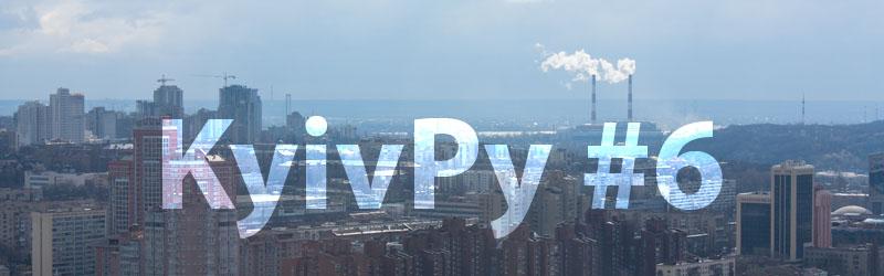Kyiv.py #6. Небольшой имхо отчёт о встрече