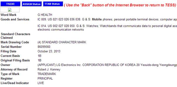 Заявка LG на регистрацию торговой марки G Health