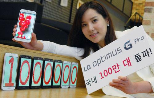 Optimus G Pro — новый смартфон-бестселлер LG