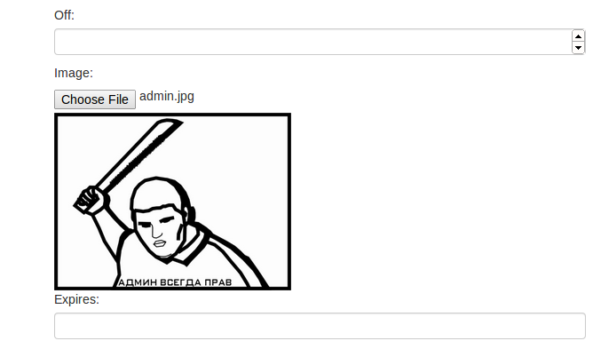 AJAX upload Laravel