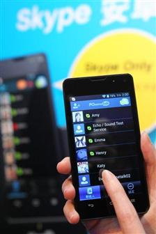 Основой скайпофона служит однокристальная система Allwinner Technoligy A20