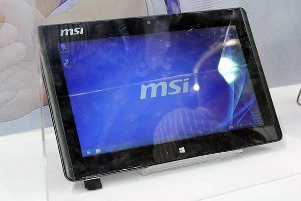 MSI W20
