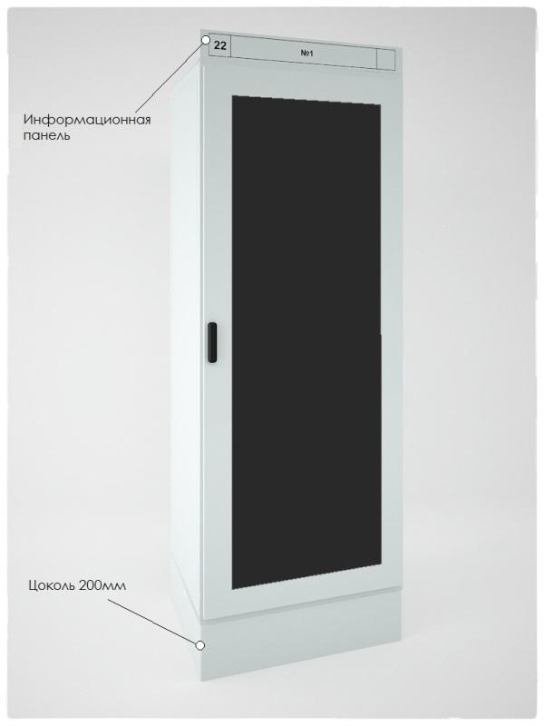 Made in Ukraine. Новая серия цельносварных телекоммуникационных шкафов ТМ «KUB»