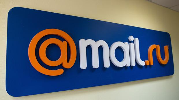Mail.Ru Group оштрафовали за соблюдение Конституции РФ