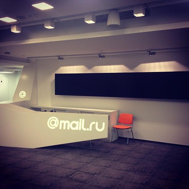 Mail.Ru переезжает в новый офис