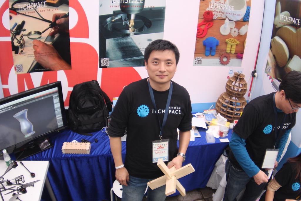 Maker Faire по китайски (выставка достижений робототехники и электроники)
