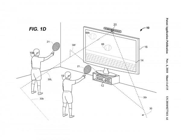 Microsoft патентует новый вид DRM защиты — слежение за пользователями, которые просматривают контент