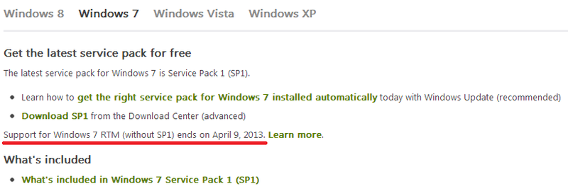 Microsoft выпустили очередной набор обновлений, апрель 2013