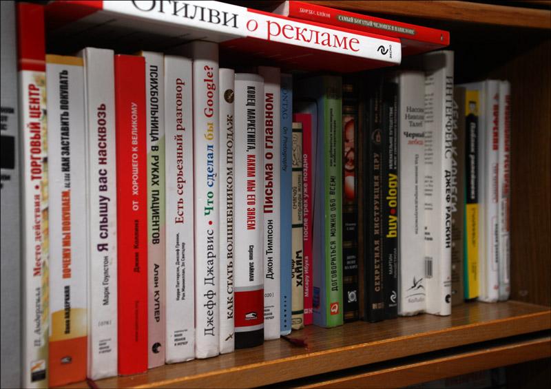 N+2 полезные книги для бизнеса, которые обязательно стоит прочитать