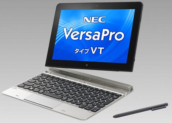 NEC VersaPro VT