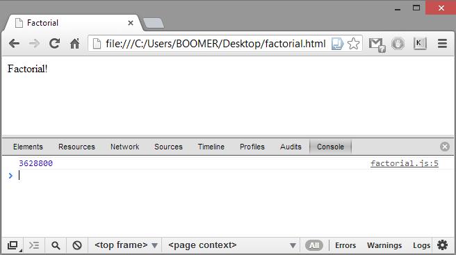 Node.js: JavaScript ты ли это?