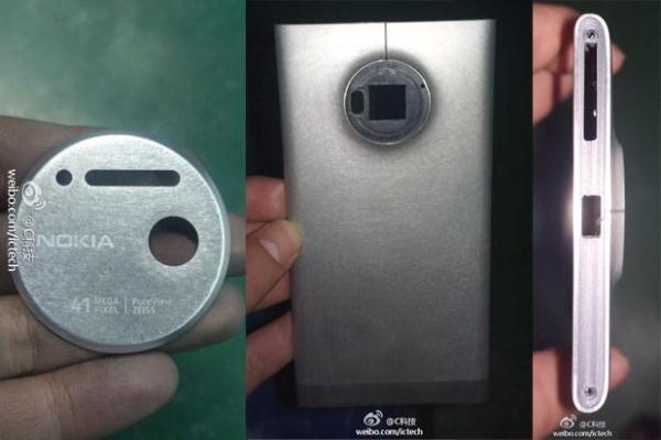Nokia четырёхъядерный смартфон