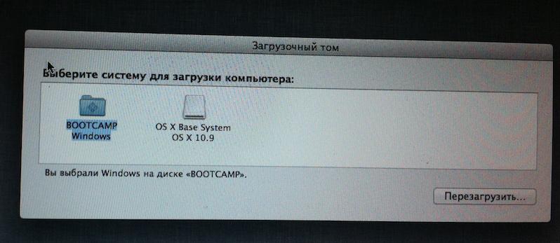 Offline установка OS X, без OS X