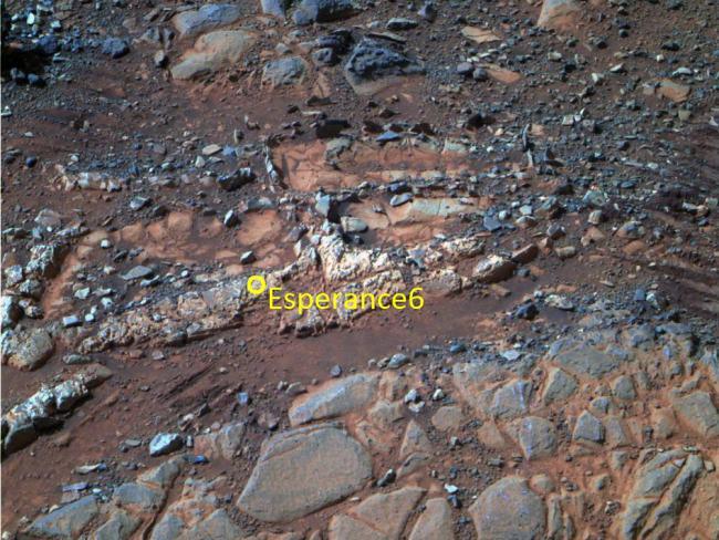 Opportunity нашел на Марсе доказательства существования (в прошлом) пресной воды