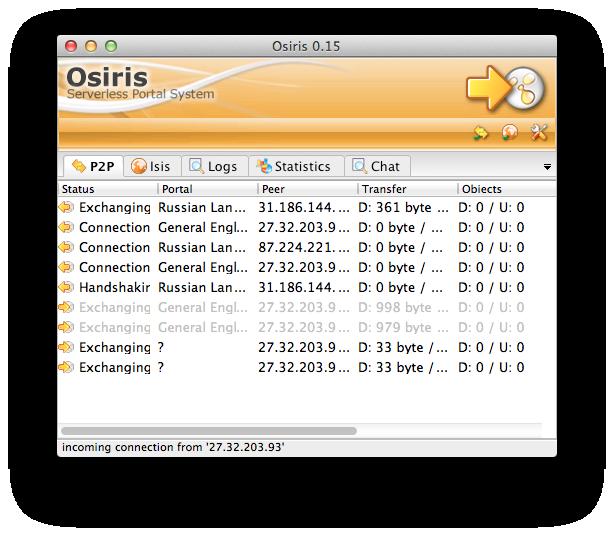 Osiris: Децентрализованный форум