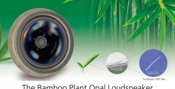Panasonic Bamboo Plant Opal Loudspeaker