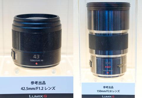 Panasonic скоро планирует выпустить объективы 43mm F1.2 и 150mm F2.8 системы Micro Four Thirds