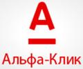 Paysto подключила платежи через «Альфа Клик»