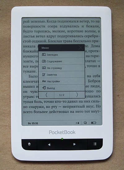 Pocketbook Touch: софт решает