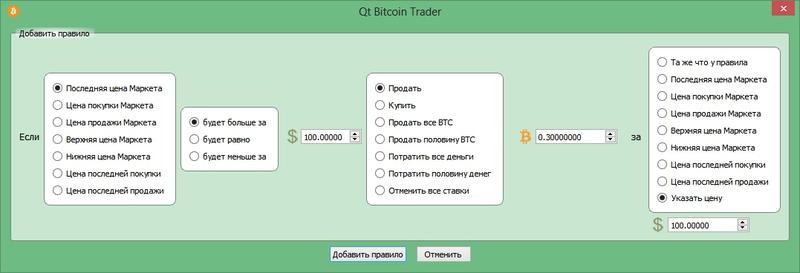 bitcoin japan bank