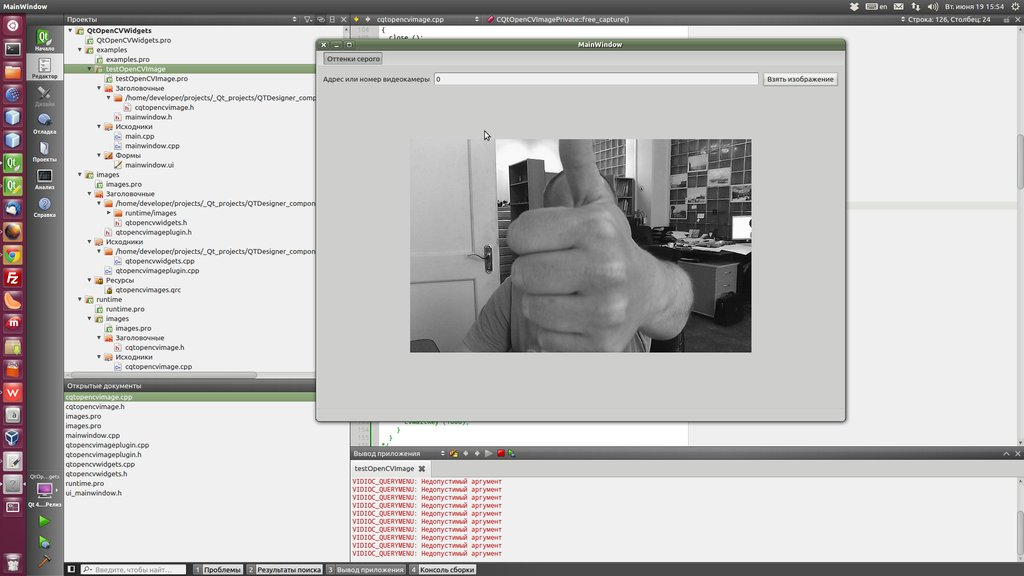 Qt Designer & Runtime Qt библиотеки на службе OpenCV