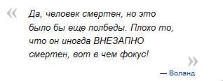 REG.RU запустил бесплатную услугу «Завещание домена»