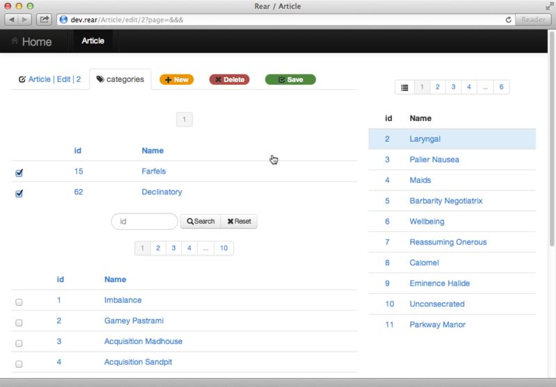 Rear — полноценный backend интерфейс для ActiveRecord, DataMapper и не только
