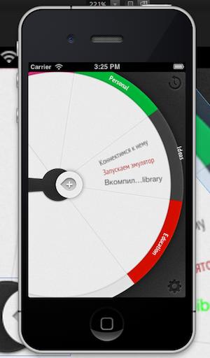 RevealApp — Firebug для iOS приложений