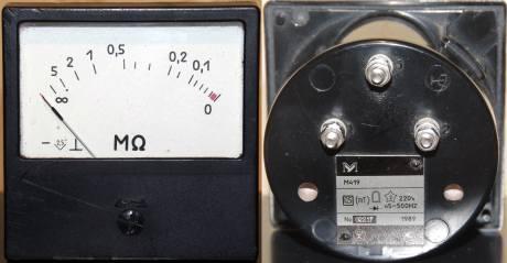 STM32 метеостанция, аналоговая индикация