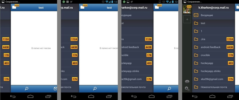 SlideStackView или extending ViewGroup в Android