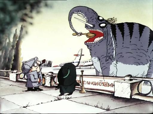 SmartProgress: охота на слона