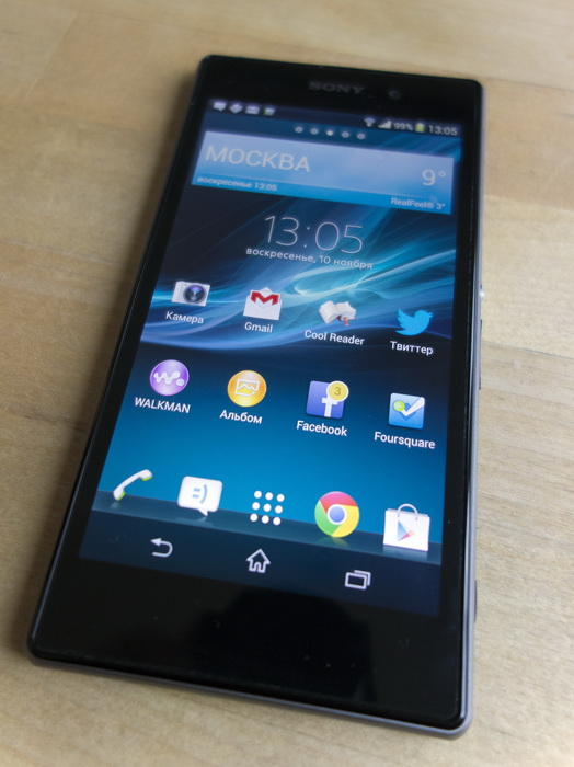 Sony Xperia Z1: работа над ошибками по заявкам трудящихся