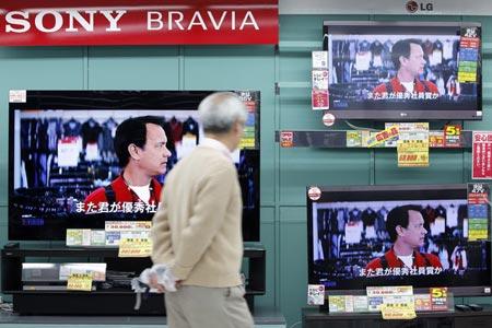 Sony выделит значительные средства на разработку новых дисплеев
