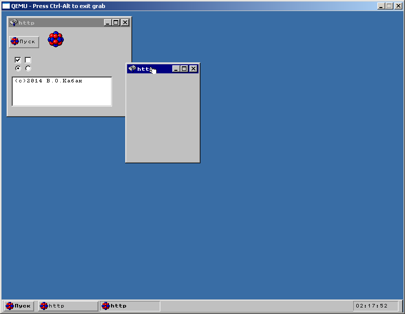 Systemicus чаcть 2: GUI