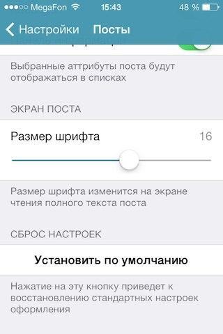 TouchHabr: продукт от Хабровчан для Хабровчан