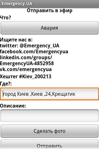 Twitter вам в помощь