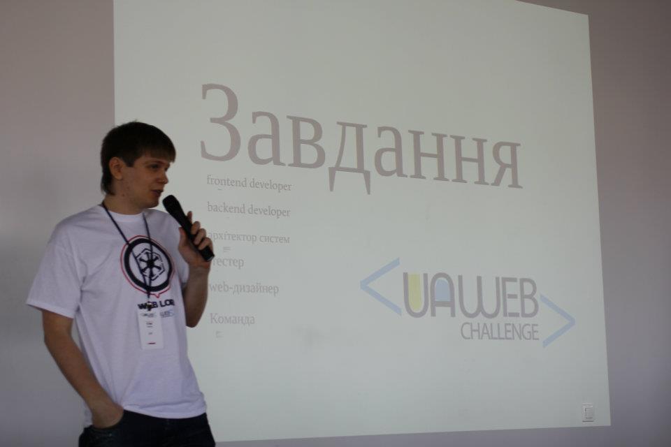 Представитель орг.комитета — Станислав Малкин. © Фото: UWC
