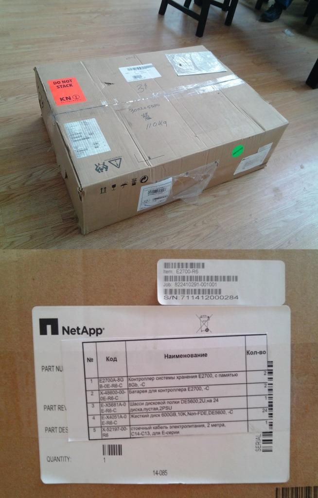 Упаковка NetApp E2700