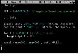 Unix как IDE: Введение
