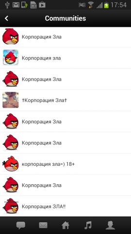 VK Stream — новый взгляд на ВКонтакте