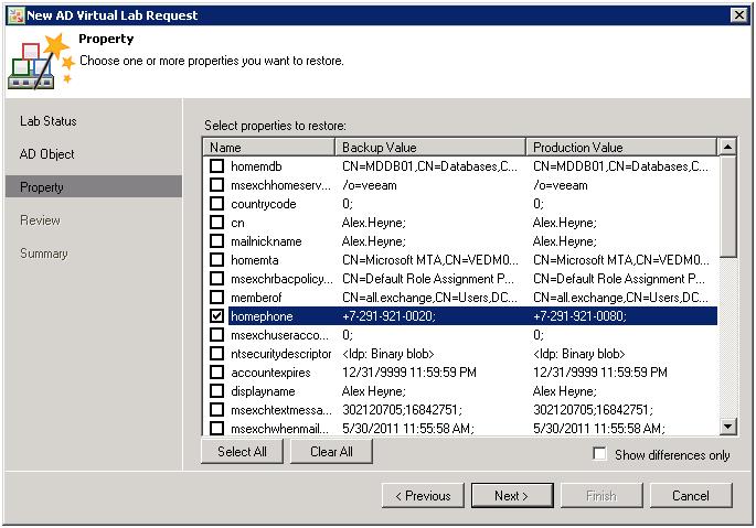 Рис. 9. Universal Application‑Item Recovery (Универсальное Восстановление Объектов Приложений): Восстановление атрибутов объектов Active Directory