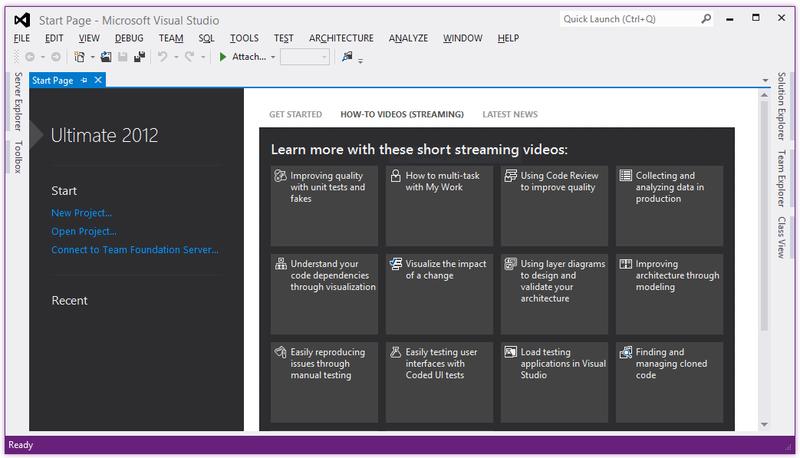 Visual Studio 2012 будет доступна 12 сентября
