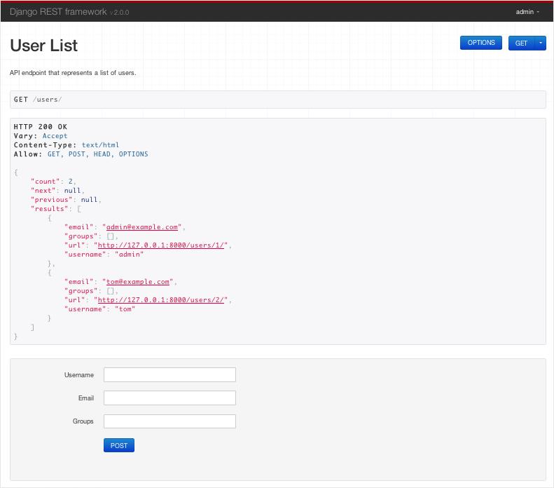 Web API с помощью Django REST framework