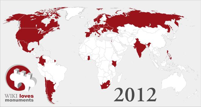 Wikimedia организовала самый крупный фотоконкурс в мире