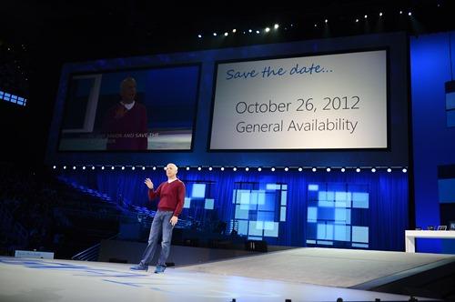 Windows 8 выйдет 26 октября